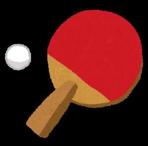 卓球・バドミントン開放スケジュールについて