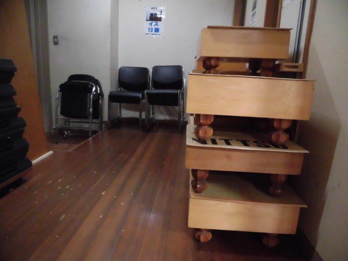 娯楽室3枚目の写真